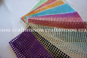 504pcs Self Adhesive Rhinestones Stickers Bling Sticker (6mm)- Available In 11 Color's