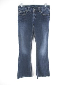 Silver Jeans Co. The Buckle Aiko Dark Wash Distressed X Boot Cut Jeans