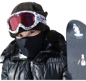 Other Ski, Snowboard , All Winter Activity Half Face Mask, Neoprene and Fleece with Breathing Vent . For all Winter Activities.