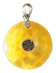 14k Yellow Gold Yellow Disc Jade Pendant