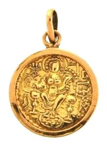 Other RARE+STUNNING - 19k Yellow gold Gupta Sumatra 560 coin in 20k yellow bezel setting pendant