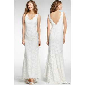 Designer clothing and accessories up to 90 off at tradesy ann taylor ivory crochetcotton casual wedding dress size 2 xs junglespirit Image collections