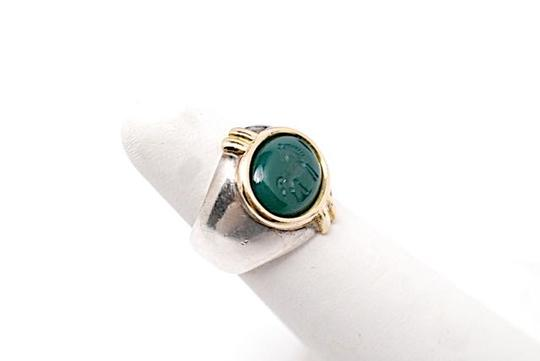 Other Gorgeous Silver/Gold RING w/Deep Green Onyx 'Horse' Carved - Sz 5