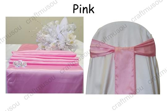 Multi-color 20 To Choose From Satin Table 5 Chair Sash Set Aisle Runners