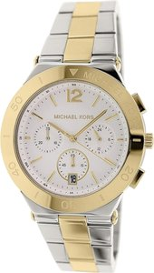 Michael Kors Nwt Michael kors Wyatt chronograph silver dial two tone men's watch MK5934