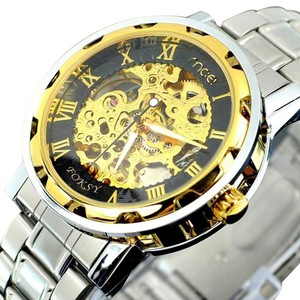 MCE Luxury Quartz Sport Watch Gold With Black Trim Face-FREE SHIPPING