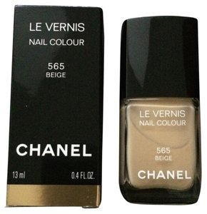Chanel Brand New chanel beige