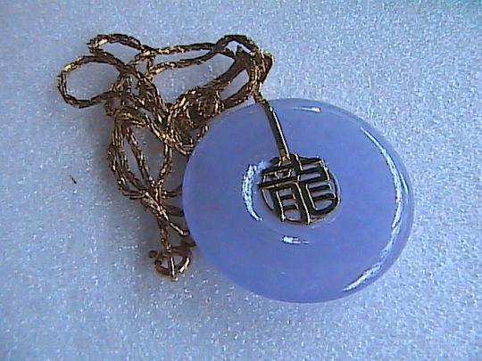 Unknown Gorgeous 14k Solid Yellow Gold Lavender Jade set