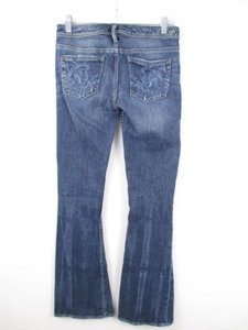 Silver Jeans Co. The Buckle Isabel Dark Wash Distressed X Flare Leg Jeans