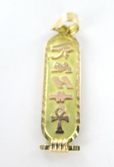 Other 18kt Solid Yellow Gold Pendant Cartouche Egyptian Symbol