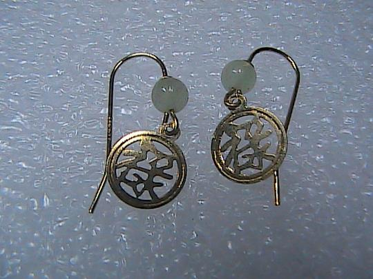 "Sardelli 14k Solid Yellow Gold "" Good Fortune "" Dangle Earrings"