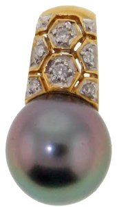 Diamondsy 14k Yellow Gold South Sea pearl and diamond pendant
