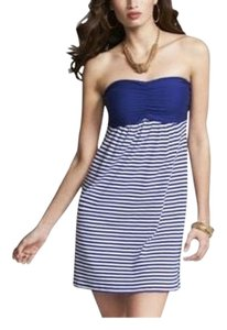 Express short dress Striped Babydoll Striped Summer Tube on Tradesy