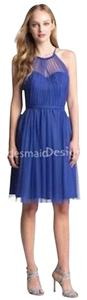 Monique Lhuillier Bridesmaid Nwt Dress