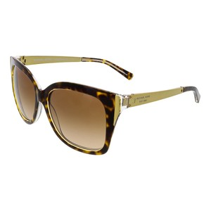 Michael Kors Michael Kors Sunset Confetti Square Sunglasses