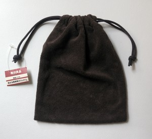 Muji Brown Travel Bag