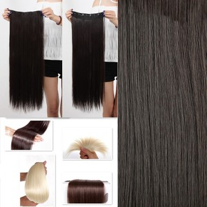 Reduced Medium Brown Full Head Hair Extension Free Shipping