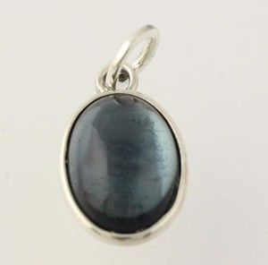 Blue Glass Pendant - 925 Sterling Silver Dangle Womens Fashion Estate 14x10