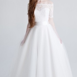 Aria Modern Clean Gown Wedding Dress
