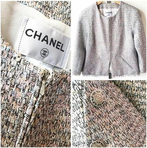 Chanel Trim Fringe Tweed . Jacket
