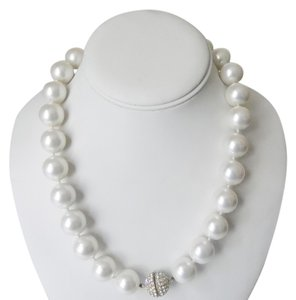 Pearlfection Pearlfection White Faux South Sea Pearl Necklace