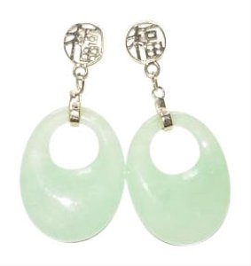 Macy's 10 Karat Gold Jade Earrings