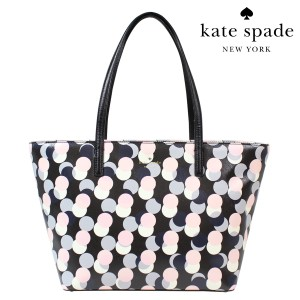 Kate Spade Tote Zip Top Colorful Polka Dot Shoulder Bag