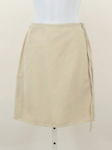 Charter Club Cotton Wrap Skirt Tan