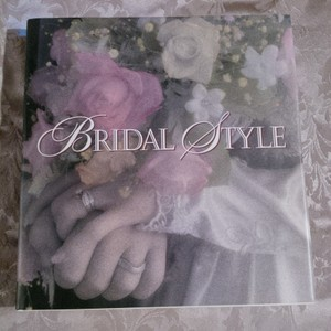 Large Hard-cover Vintage Bridal Style Book