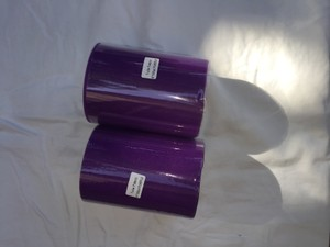 Two Rolls Of 6 In X 100 Yards Purple Tulle.