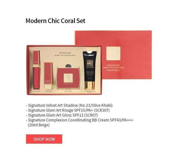 Missha MISSHA Signature Makeup Collection [Modern Chic Coral Set] Image 1