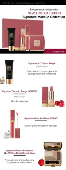 Missha MISSHA Signature Makeup Collection [Modern Chic Coral Set] Image 4
