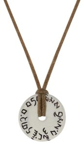 Me & Ro Me and Ro Sterling Silver Four Immeasurables Coin Pendant on Natural Cord