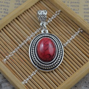 Oval Red Turquoise Pendant Free Chain & Shipping