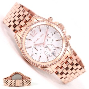 Michael Kors MICHAEL KORS Pressley Chronograph White Dial Rose Gold-tone Ladies Watch MK5836