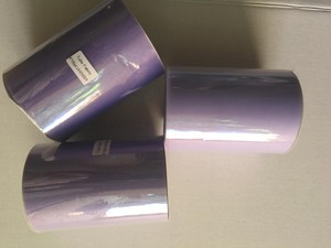 Three Tulle Rolls - 6 In X 100 Yards Each - Lavender Tulle