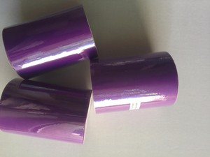 Three Tulle Rolls - 6 In X 100 Yards Each - Purple Tulle