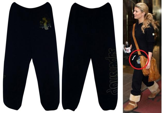 """Item - Navy Blue R. H. Vintage """"Artyard Supershop"""" *as-seen-on Jessica Simpson* Drawstring Sweats Pants Size OS (one size)"""
