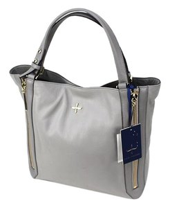 Pour La Victoire Leather Designer Expandable Tote in GRAY