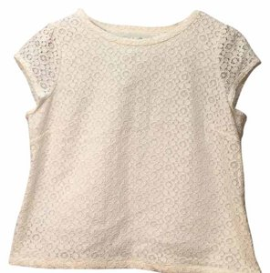 Boden Top Ivory