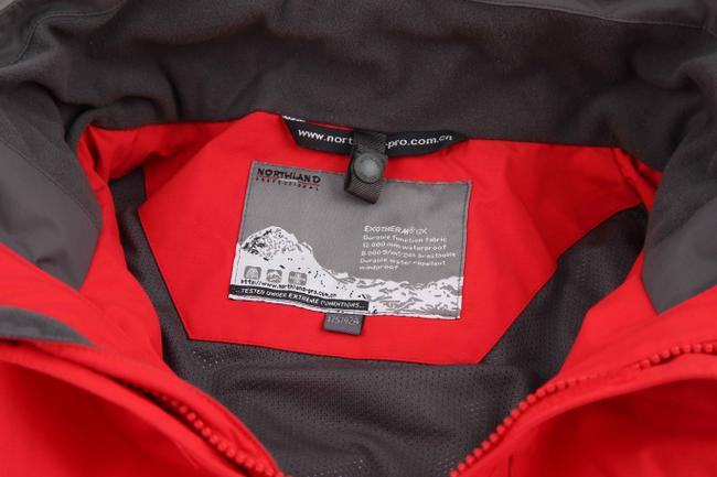 Northland Professional Jacket Image 3