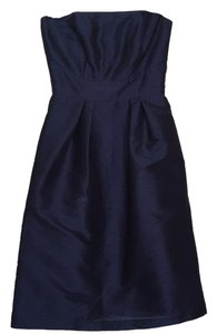 Alfred Sung Dupioni Bridesmaid Dress Dress