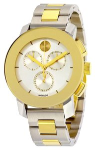 Movado Two Tone Silver and Goldtone Stainless Steel Unisex Designer Casual Dress Fashion Watch