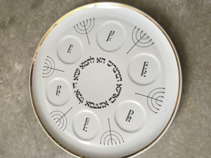 Fine Porcelain Passover Plate. Made In Israel.
