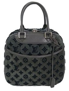 Louis Vuitton Cube Deauville Satchel