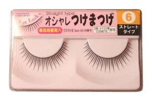 Japanese Articifial Eye Lashes w/ Glue (3 pairs)
