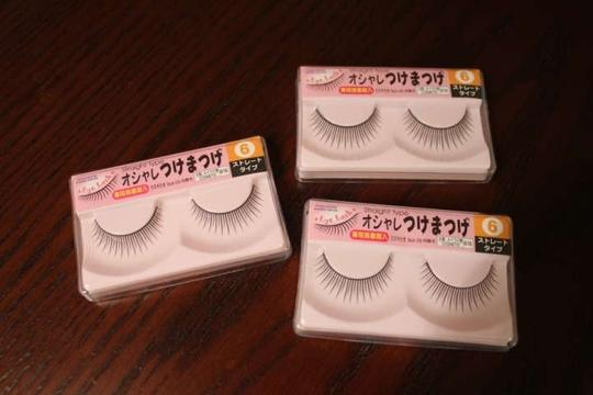 Other Japanese Articifial Eye Lashes w/ Glue (3 pairs)