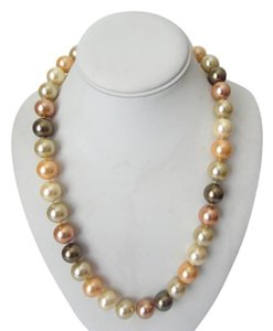 Pearlfection Pearlfection Multi-color Faux South Sea Pearls