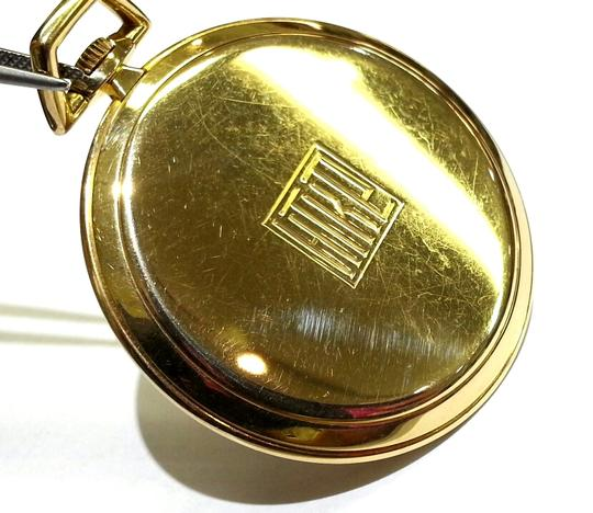 Tiffany & Co. Tiffany & Co Vintage 18 K Gold Pocket Watch With IWC Movement Image 5