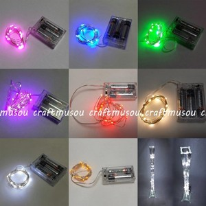 10 Pack 20 Led String Fairy Light 6.5ft Battery Powered Clear Copper Christmas Wedding 8 Colors